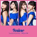 9nine - Sun Sun Sunrise / Yuru to Pia