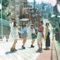 Moso Calibration - Sakura Iro Diary