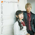 fripSide - Love with You