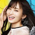 NMB48 - Boku Datte Naichau yo