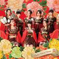 Houkago Princess - Lychee Red no Unmei