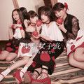Tokyo Girls' Style - Kiss-wa-agenai