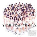 Hello Pro All Stars - Yeah Yeah Yeah / Akogare no Stress-Free / Hana, Takenawa no Toki