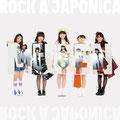 Rock A Japonica - MUGEN