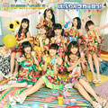 SUPER☆GiRLS - Bubble in the Squash!
