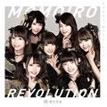 Momoiro Revolution - Kataomoi