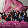 Last Idol - Aishika Bukiga Nai