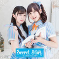Purely Monster - Secret Story