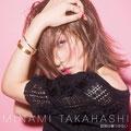 Minami Takahashi - Kodoku wa Kizutsukanai
