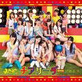 Fuwafuwa - Cheerleader / Koi Hanabi