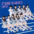 Pink Babies - UFO