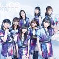 Juice=Juice - Never Never Surrender / Gin'iro no Telepathy / Kono Sekai wa Suteta mon ja nai / Kindan Shoujo (album tracks)