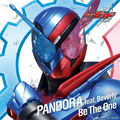 PANDORA (feat. Beverly) - Be The One