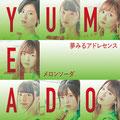 Yumemiru Adolescence - Melon Soda