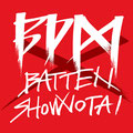 BATTEN SHOWJO TAI - BDM