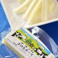 さけるチーズ。