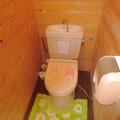 トイレは一か所