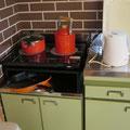 キッチンはIHコンロ