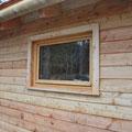 neues Fenster mit Laibung