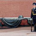 Ehrenwache am Grab des unbekannten Soldaten