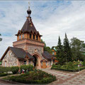 Kloster von Phütitsa