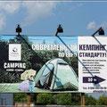 Der erste Campingplatz auf unserer Tour