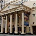 Theater gibt es viele in London
