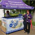 Das russische Eis schmeckt sehr gut