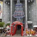 Vorweihnachtliches Saigon