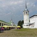 Marktplatz in Susdal