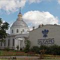 In Daugavpils