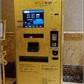 Goldautomat im Emirates Palace Hotel