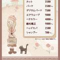 2014年4月 【美容室 ヘアメイク タッチミー 様】配布用ポストカード デザイン
