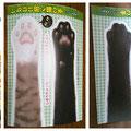 2014年10月【株式会社少年画報社 様】ねこぱんち98 猫の手号 猫の手カード、猫の顔 イラスト