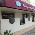 沖縄でお世話になりました歯科医院です。カルチャーショックや新たな発見もたくさんあり、よい経験をさせて頂きました。