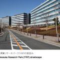 新しい建物が建ち並び、緑も多く、広い歩行空間を持ち、横須賀の中では新しい街並みが形成されています。
