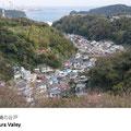 海からの丘陵の谷間の奥まで、地形に沿って家が建ち並んでいます。この地域の特徴的な地形や、そこでの暮らしを感じる風景です。