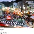 浦賀の町がいちばん賑やかで華やかになる時が年に一度の秋の祭りです。各町内の山車や神輿が浦賀の町をねり歩く様は市内でも貴重な風景です。