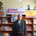В.С. Плотников