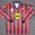 Trikot, Heimtrikot, Saison 1985/1986, Fortuna Düsseldorf, matchworn, Nr. 14, Puma, ARAG, AC Mailand - Look