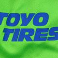 Trikot, Torwarttrikot, Saison 2018/2019, Fortuna Düsseldorf, matchworn, Nr. 11, Michael Rensing, Uhlsport, Sonderpatch, Toyo Tires