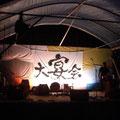 宴会in南会津2011