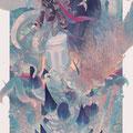 水煙の魔獣 - 2013