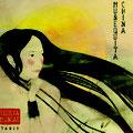 MUÑEQUITA CHINA - CECILIA MUNCAL - El Angel estudio - Mastering