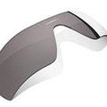 Slate Iridium:全天候型でオールマイティーなレンズ。ナチュラルで暗すぎない視界は多くのスポーツにご使用いただけるレンズカラーです。