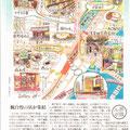 東京新聞2010年11月13日の記事