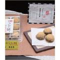 わらび餅      ¥830~(6個入)                  御菓子司 坂本屋