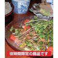 蕎麦屋のそばの芽サラダ(塩和え)   ¥790           そば 味遊心 中屋