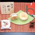 銘菓 妹背(いもせ)  ¥200                             坂本屋