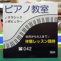 2017-153(300×300)四角型(黒)